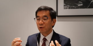 Yosuke Yamane