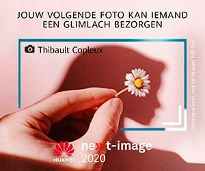 logo next image 2020